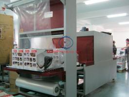 60x110 Shrink Ambalaj Paketleme Makinası