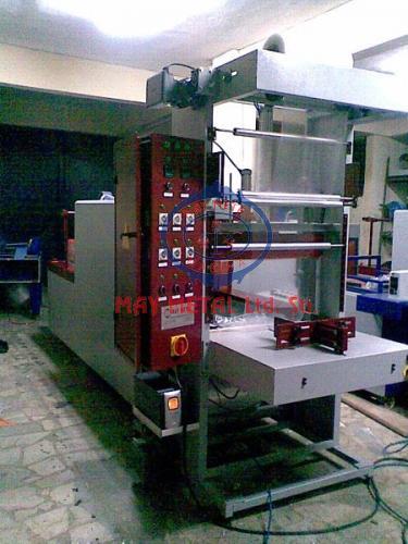 Otomatik Kozmetik İçecek Shrink Ambalaj Paketleme Makinası