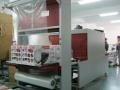 Термоусадочная упаковочная машина МАУ 60  х  700мм.
